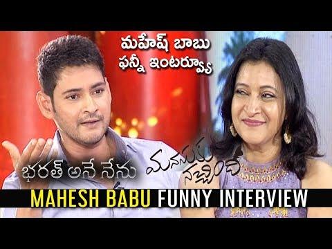 Mahesh Babu Funny interview Manasuki Nachindi Team | Sundeep | #MaheshBabu | Amyra | #Manjula