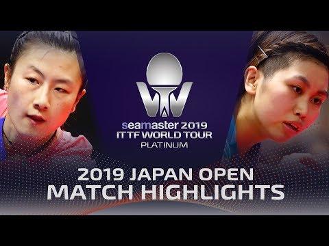 Ding Ning Vs Sato Hitomi   2019 ITTF Japan Open Highlights (R16)
