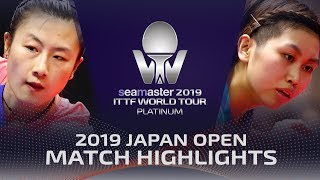 Review all the highlights from the Ding Ning vs Sato Hitomi at the ...