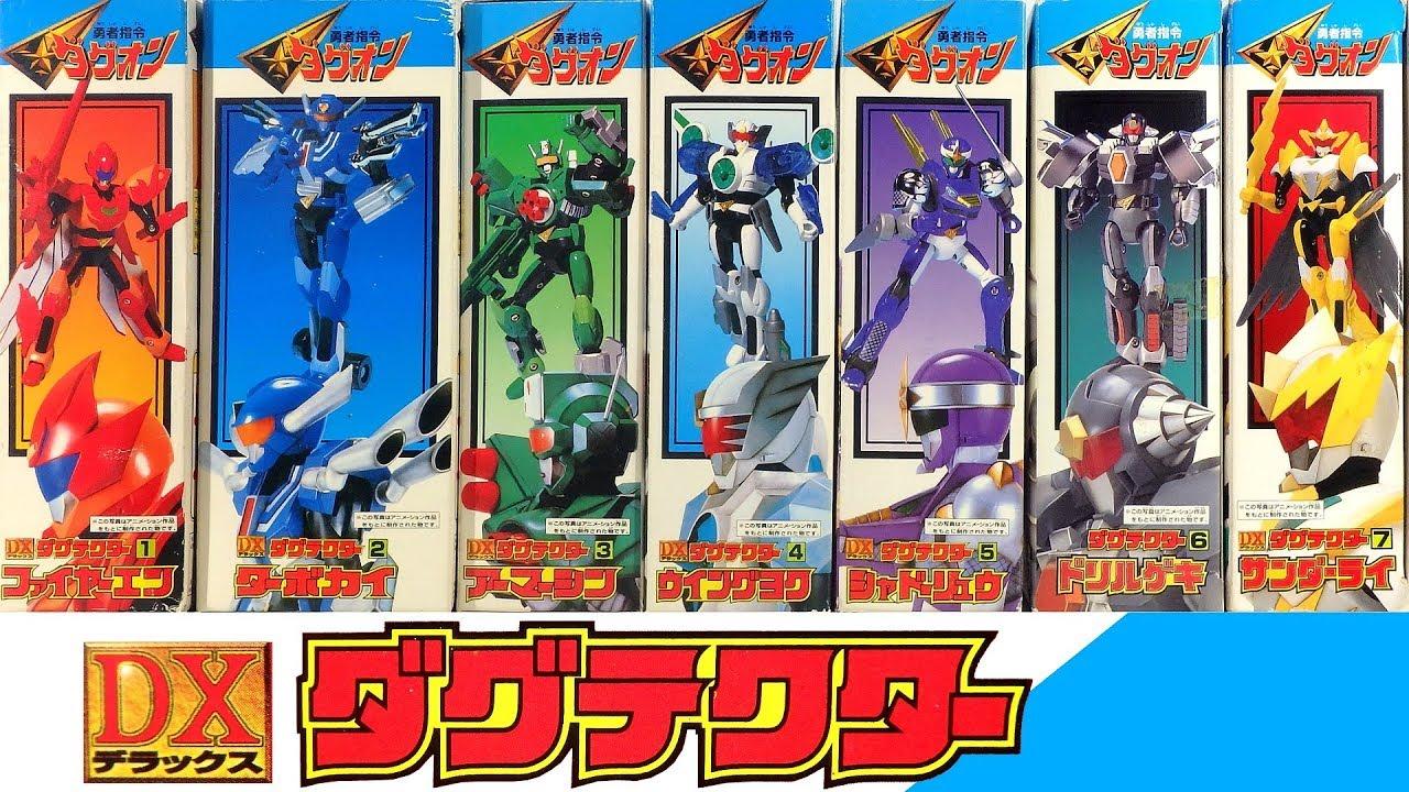 Takara GaoGaiGar The Brave Command Fire Dagwon /& Power Dagwon Daguon STD
