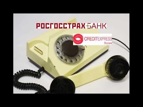 РОСГОССТРАХ БАНК в -