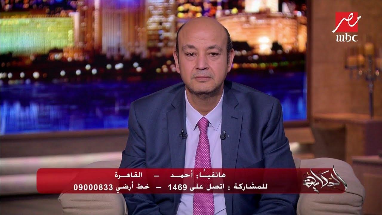#الحكاية | أحد أبطال أكتوبر يفاجئ عمرو أديب باتصال هاتفي يروي فيه تفاصيلاً عن الحرب