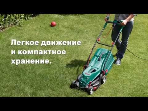 Bosch Rotak 37 Li Review - YouTube