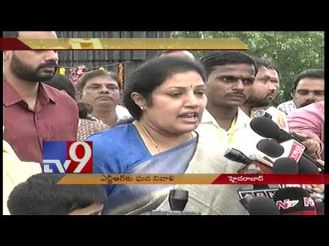 Jr NTR, Harikrishna and Purandeswari pay tributes to Sr NTR - TV9