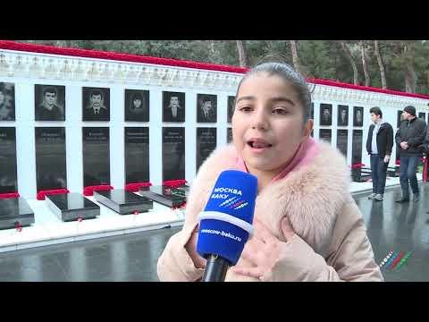 Смотреть В Баку чтят память жертв трагических событий «Черного января» онлайн