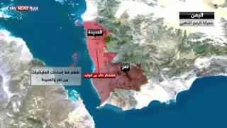 قوات الشرعية تتابع تقدمها غربي تعز ومنطقة ميدي في اليمن