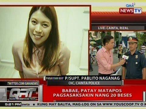 QRT: Panayam kay P/Supt. Pablito Naganag, OIC, Cainta Police