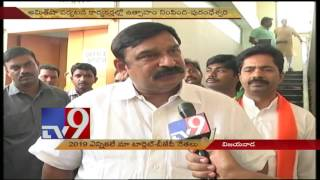 AP BJP targets 2019 elections TV9