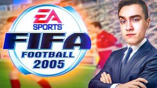 FIFA Football 2005 НА МАКСИМАЛЬНОЙ СЛОЖНОСТИ| СуперГен