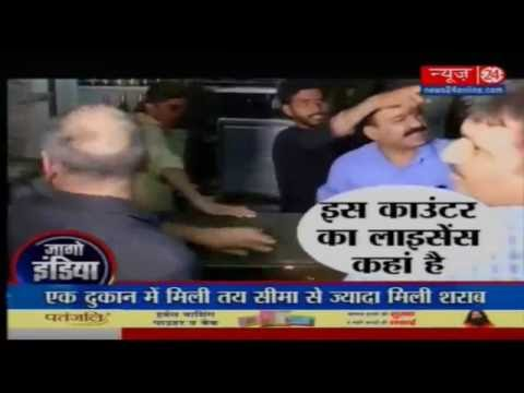 Delhi Deputy Chief Minister Manish Sisodia Raids East Delhi Liquor Shops