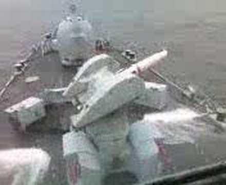 Royal Navy Seadart missile hms exeter