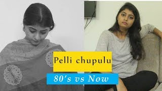 pelli choopulu download with english subtitles