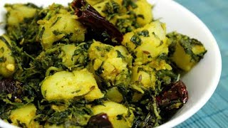 Aloo Methi Recipe/Quick And Easy Recipe