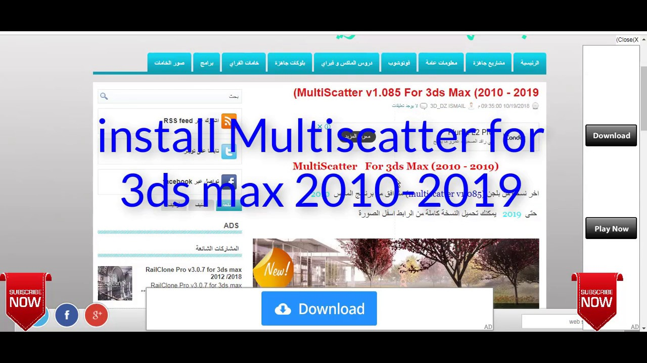 multiscatter for 3ds max 2016 free download