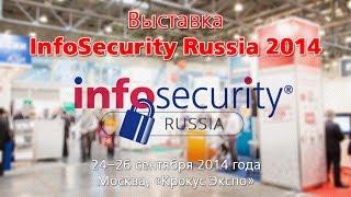BIS TV - InfoSecurity Russia 2014 - Обзор мероприятия