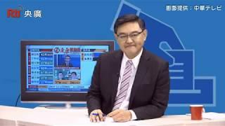 2018年統一地方選挙_日本語(4)