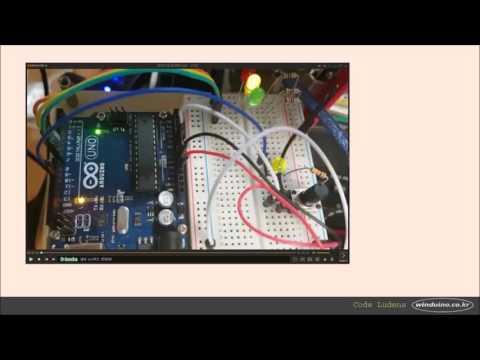 CEA-037 아두이노용 C언어 - millis()함수