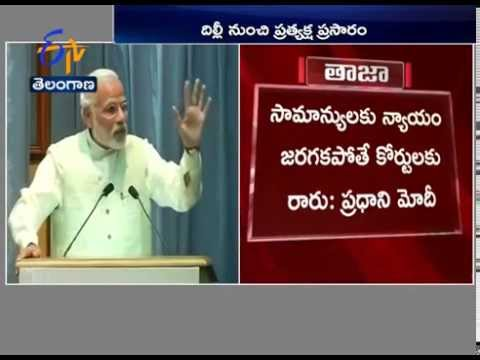 PM Modi Speech At National Legal Services Authority Program In Delhi