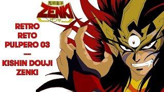 Retro Reto Pulpero 03 : Kishin Douji Zenki Batoru Raiden