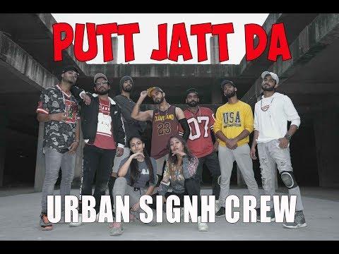 Putt Jatt Da   Diljit Dosanjh   Urban Singh Crew