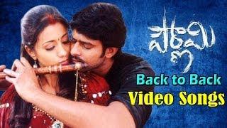 baahubali prabhas pournami back 2 back video songs prabhas trisha