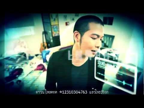 คนที่แสนดี - โทนี่ ผี Feat. Q flure [Official MV]