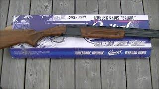 Baikal Shotgun Unboxing