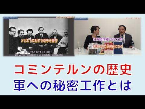動画】日本人だけが知らないイン...