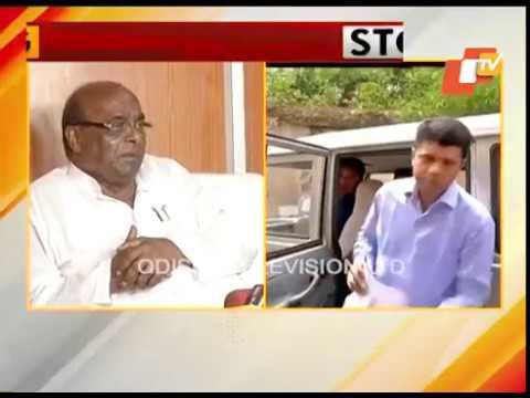 Afternoon Round Up 16 Feb 2018 | Latest News Update Odisha - OTV