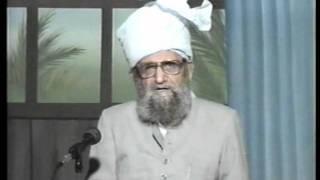 Urdu Dars Malfoozat #539, So Said Hazrat Mirza Ghulam Ahmad Qadiani(as), Islam Ahmadiyya