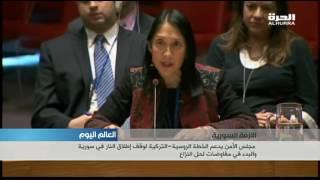 مجلس الأمن يدعم الخطة الروسية - التركية لوقف إطلاق النار في سورية والبدء في مفاوضات لحل النزاع