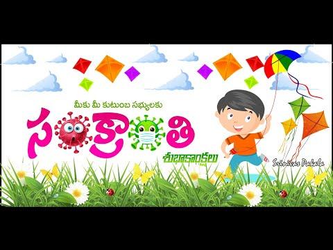 happy-makara-sankranthi-2021|-kite-festival-status-|-whats-app-status