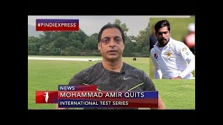 Mohammad Amir Resigns From Test Series at Just 27 | Imran Khan Take Notice | Shoaib Akhtar