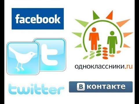 Продвижение в социальных сетях. Рекламное агентство Студия МИР