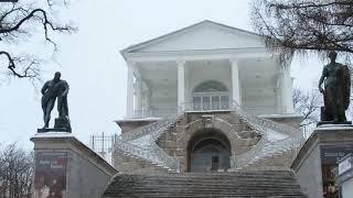 Зимний Пушкин и итальянский ресторан.