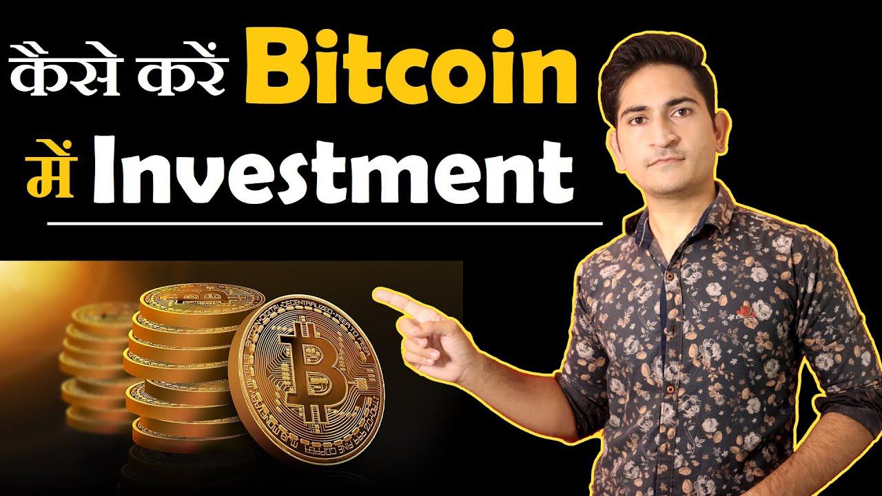cara betét iq opció pakai bitcoin