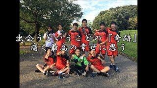 2017年 駒澤大学ハンドボール部