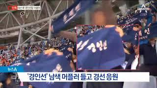 드루킹, 대선 때 문재인 지지 '경인선팀' 주도