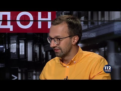 Лещенко: Если украинского коррупционера украинский суд посадит, это всем остальным пример будет