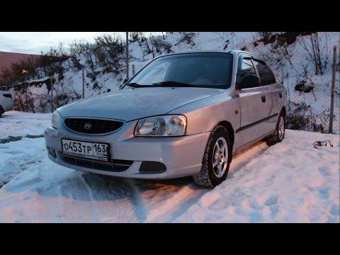 Hyundai Accent Хендай Акцент за 170 тысяч рублей ЛУЧШЕ чем ПРИОРА