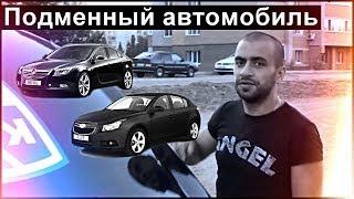 видео Подменный автомобиль на время ремонта по гарантии