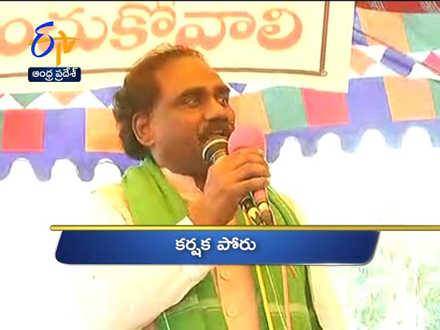 10 PM   Ghantaravam   News Headlines   2nd February 2020   ETV Andhra Pradesh