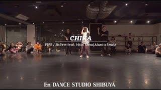 CHIKA FEFE / 6ix9ine feat. Nicki Minaj,Murda Beatz @En Dance Studio SHIBUYA