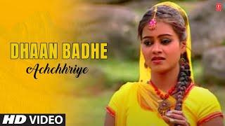 Dhaan Badhe Achchhriye - Himachali Video Songs Karnail Rana | Bhabho Kuku Kiyaan Bolda