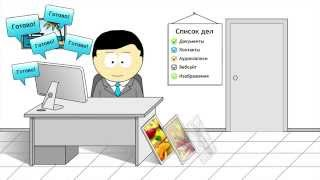 Workzilla - Как нанять фрилансера