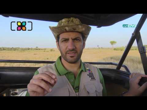Episode 1 - HIPA Safari - Kenya 2015