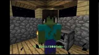 【Minecraft】地上に光を取り戻す Part5.5【ゆっくり実況】 thumbnail