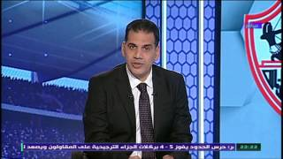 المقصورة - الحالات التحكيمية لمباراة الزمالك والشرقية مع جمال الغندور