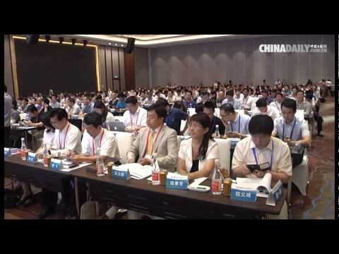 15th Forum on Internet Media of China kicked off