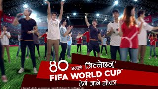 world cup 2014 official song